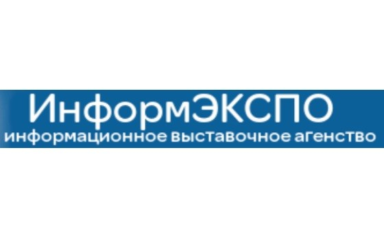 How to submit a press release to Informexpo.ru