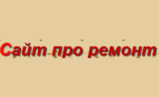 How to submit a press release to Evro-remonta.ru