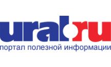 Добавить пресс-релиз на сайт Ural.ru