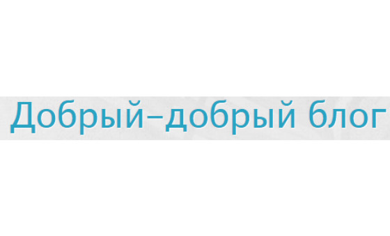 Добавить пресс-релиз на сайт Avtuh.ru