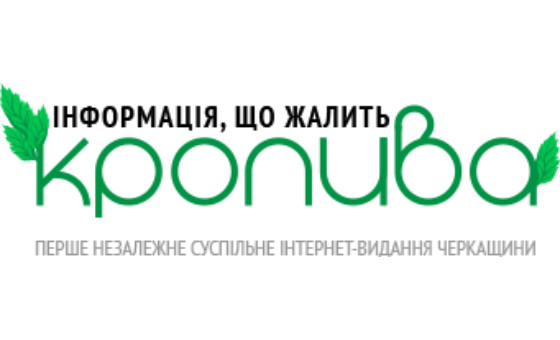Добавить пресс-релиз на сайт Кропива