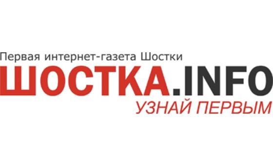 Добавить пресс-релиз на сайт Шостка.info