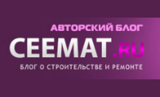 How to submit a press release to Ceemat.ru