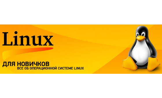 How to submit a press release to Linuxgid.ru