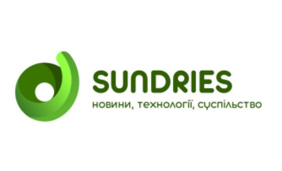 Добавить пресс-релиз на сайт Sundries.com.ua