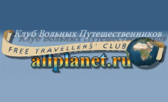 Добавить пресс-релиз на сайт Allplanet.ru