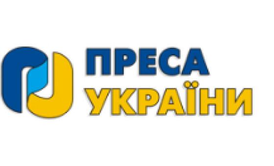 Добавить пресс-релиз на сайт Преса України