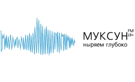 How to submit a press release to Muksun.fm