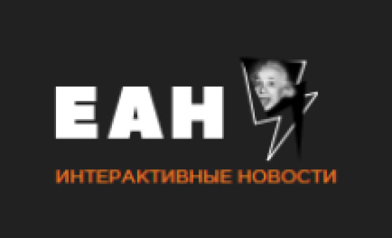 How to submit a press release to Eanews.ru