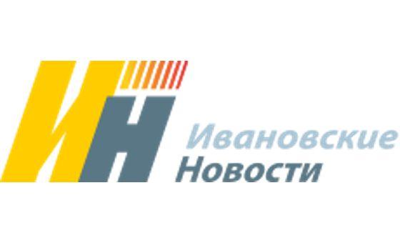 Добавить пресс-релиз на сайт Ивановские новости