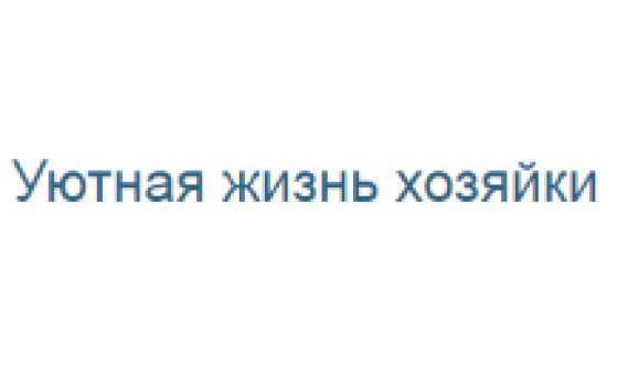 How to submit a press release to Cooljazz.ru