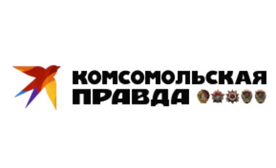 Добавить пресс-релиз на сайт КП Ямал