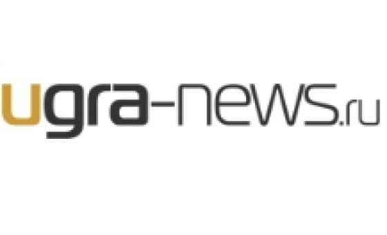 Добавить пресс-релиз на сайт Ugra-news.ru