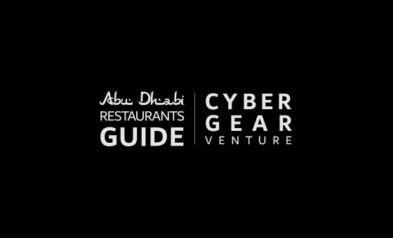 How to submit a press release to Abudhabirestaurantsguide.com