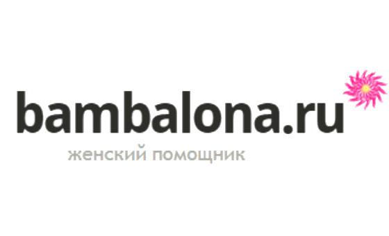 Добавить пресс-релиз на сайт Bambalona.ru