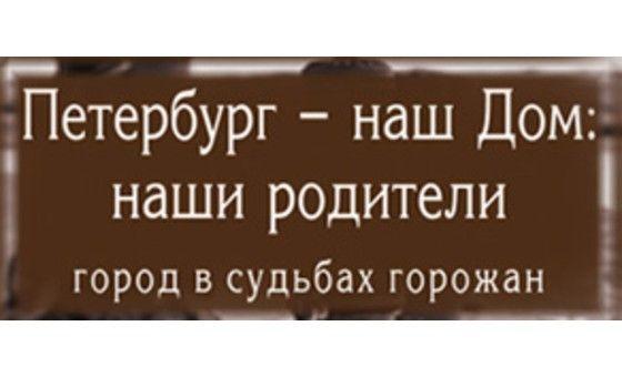 Petrodvorets.spb.ru