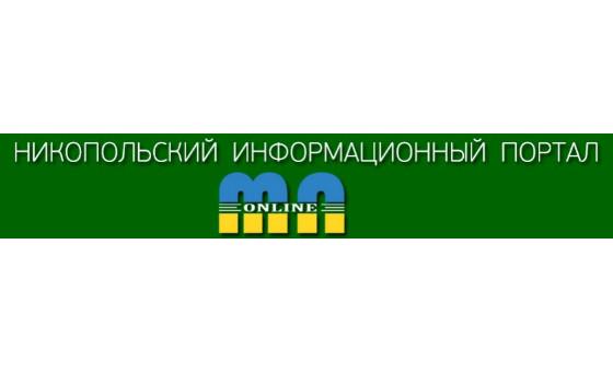 Добавить пресс-релиз на сайт Никопольский информационный портал