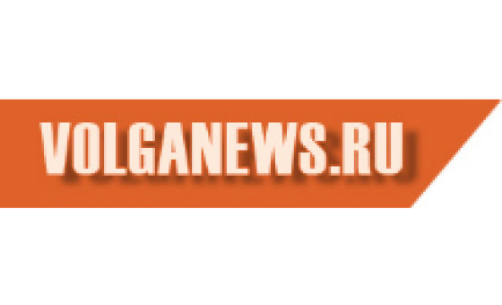 How to submit a press release to VolgaNEWS