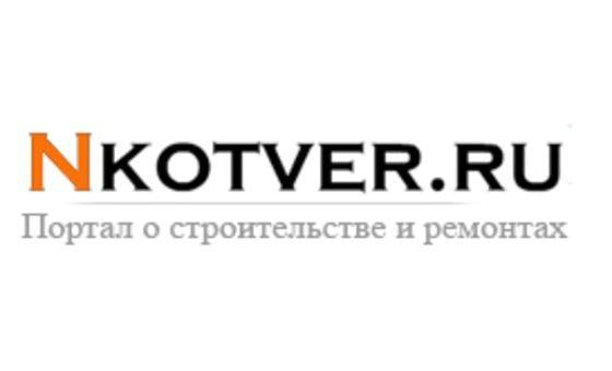 Nkotver.ru
