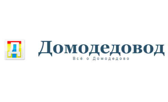 How to submit a press release to Domodedovod.ru