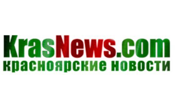 Добавить пресс-релиз на сайт KrasNews.com