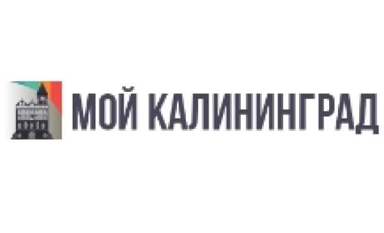 Добавить пресс-релиз на сайт Мой Калининград
