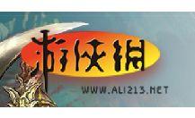 Добавить пресс-релиз на сайт Ali213.net
