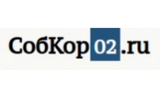 Добавить пресс-релиз на сайт СобКор02.ru
