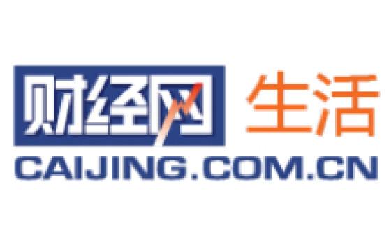 Добавить пресс-релиз на сайт Life.caijing.com.cn