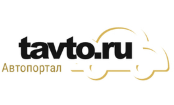 How to submit a press release to Tavto.ru
