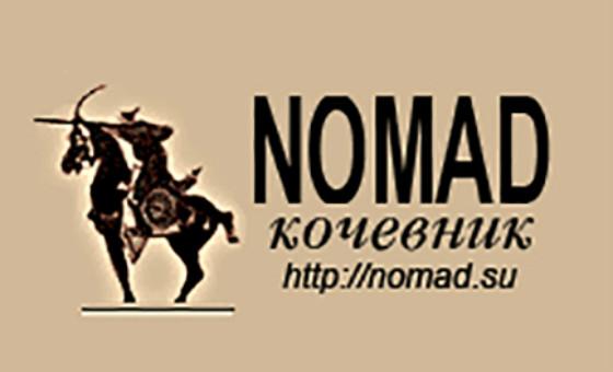 Добавить пресс-релиз на сайт Nomad