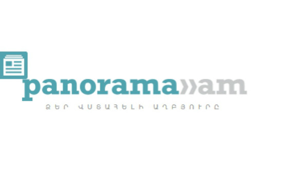 How to submit a press release to Panorama.am