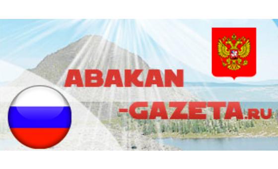 Добавить пресс-релиз на сайт Abakan-Gazeta.ru