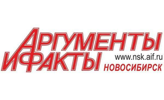 How to submit a press release to Nsk.aif.ru