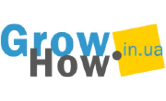 Добавить пресс-релиз на сайт GrowHow.in.ua