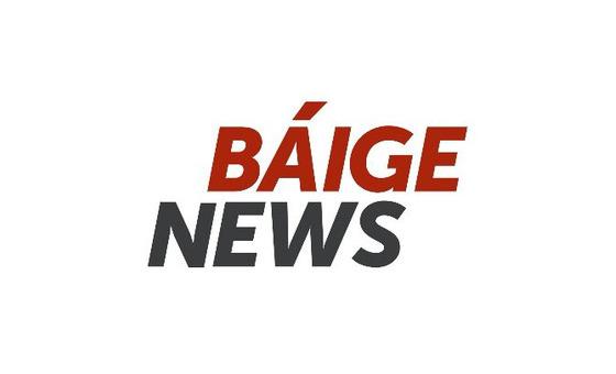 Добавить пресс-релиз на сайт Baigenews.kz
