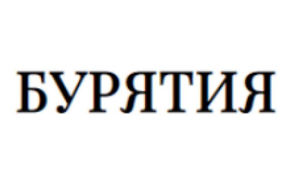 Добавить пресс-релиз на сайт 03bur.ru