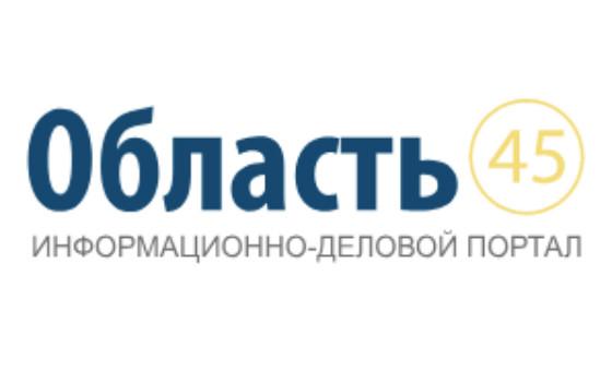 Добавить пресс-релиз на сайт Область 45