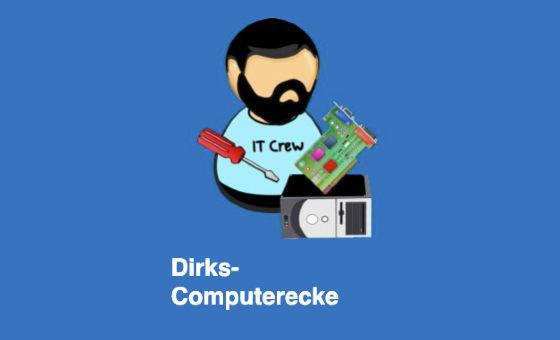 Добавить пресс-релиз на сайт Dirks-Computerecke.De