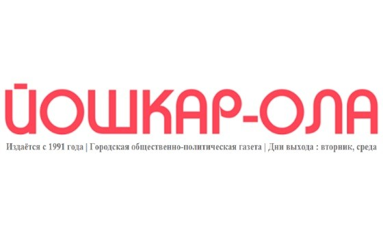 How to submit a press release to Gg12.ru