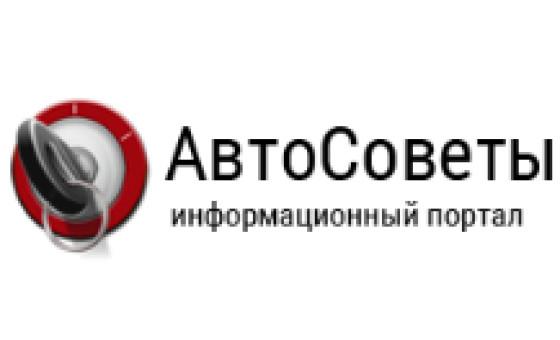 Добавить пресс-релиз на сайт Suzuki-metropolis.kiev.ua