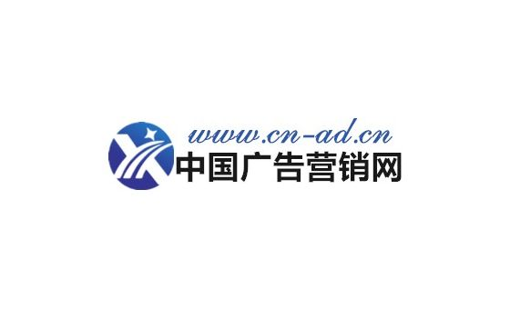 How to submit a press release to Cn-ad.cn