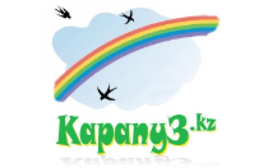 Добавить пресс-релиз на сайт Карапуз.kz