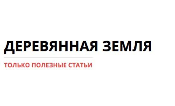 Korzina-solnce.ru