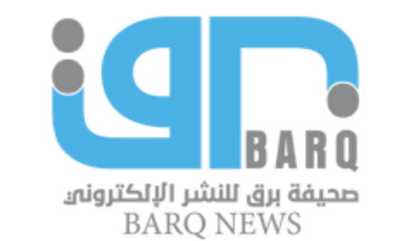 How to submit a press release to Barq-org.sa