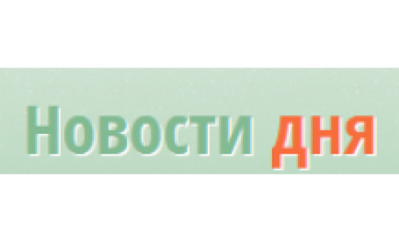 How to submit a press release to Newsdnya.ru