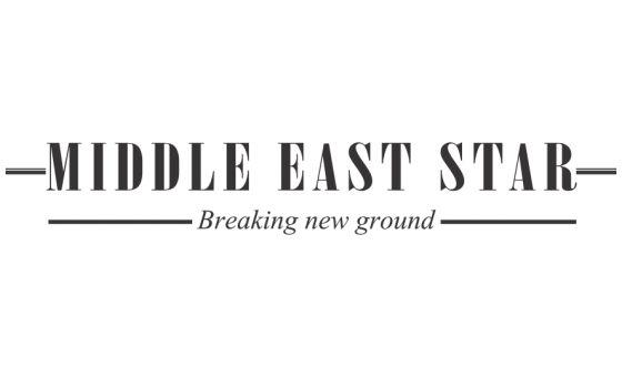 Добавить пресс-релиз на сайт Middle East Star