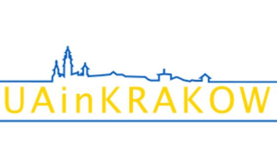 Добавить пресс-релиз на сайт Uainkrakow.pl