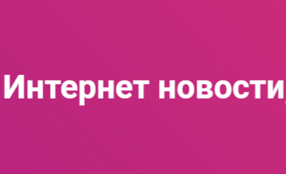 Uxazyafy.ru