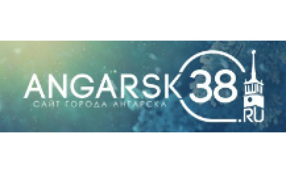 How to submit a press release to Angarsk38.ru